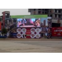 Wholesale IP65 P8 Outdoor Full Color LED Screen Thunderproof / Quake Proof  Big Led Display from china suppliers