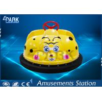 Wholesale Fashion Design Amusement Park Bumper Cars Remote Control Built - In Music from china suppliers