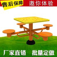 Board Table Outdoor Workout Machines For Adults Galvanized Steel Pipe for sale