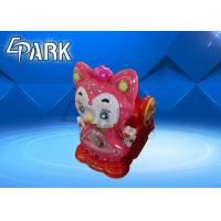 Wholesale Cartoon Design Ahri Swing Kiddy Ride Machine / Kids Rocking Car Toy from china suppliers