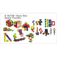 Wholesale Puzzle Toy, Educational Toy, Teaching Aids, Space Puzzles (S-8210B) from china suppliers