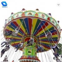 China Amusement Equipment Kids Swing Ride Color Customized Amazing Thrill Rides on sale