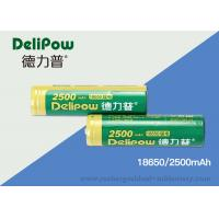 Wholesale 2500mah Light Weight 18650 Rechargeable Lithium Battery High Output  from china suppliers