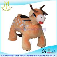 Wholesale Hansel high qulity coin operated battery motorized animals for shopping mall from china suppliers