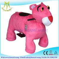 Wholesale Hansel high quality electronic plush motorized animals for game center from china suppliers