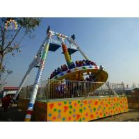 Buy cheap Outdoor Amusement Park Thrill Rides 24 Seats , Big Pendulum Amusement Ride from wholesalers