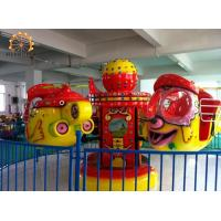 Wholesale Big Eye Plane Kids Amusement Ride Accommodates 8 People 4 X 4 Meter Area from china suppliers
