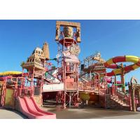 Wholesale Floating Large Water Park Construction Theme Park Hotel Outside Fiberglass Equipment from china suppliers