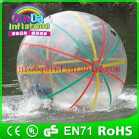 Quality Colorful Water Walk Ball Inflatable Water Balls Infltable Ball for Adult Water Walking for sale
