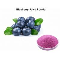 Wholesale Natural Blueberry Juice Powder For Drinks, Organic Wild Blueberry Powder from china suppliers