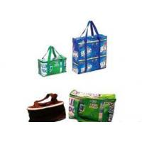 Buy cheap Thermal Bags from wholesalers