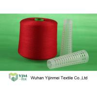 Wholesale Industrial Colored Dyed 100 Polyester Spun Yarn , Core Spun Polyester Sewing Thread from china suppliers