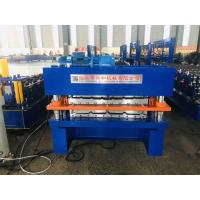 Buy cheap double layer panel high efficiency cold roll forming machine from wholesalers