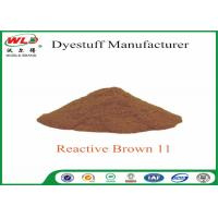 Wholesale 100% Strength Powder Tie Dye Reactive Brown 11 dip dyeing ISO Approve from china suppliers