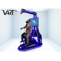 China 23.6 Inch Screen VR Horse Riding Machine 2.5 kw Power with HTV Vive on sale