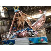 Wholesale 4 Kw Pirate Ship Ride , Pirate Ship Amusement Ride Customized Color from china suppliers