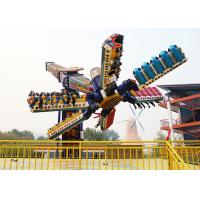 Wholesale Theme Park Thrill Rides Crazy Windmill Thrill Ride Rated Load 30 Riders from china suppliers