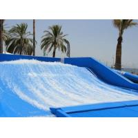 Buy cheap Blue Flowrider Surf Machine Water Ride from wholesalers