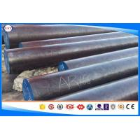 Wholesale OD80-1200mm Forged Round Bar , Alloy Steel Bar EN24/817M40/ SNCM439/40NiCrMo6 from china suppliers