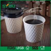 Creative Embossing Logo Ripple Paper Cups , Hot Disposable Coffee