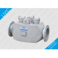 Wholesale Water Magnetic Filter 0.6MPa / 1.0MPa Pressure For Pharmaceutical Industry from china suppliers