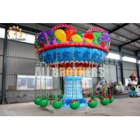 Wholesale Amusement Kids Fruit Flying Chair Ride 10 Rpm Speed 8 X 8 M Space Area from china suppliers