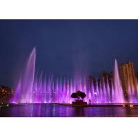 China Multi Colored Water Fountain , RGB Led Light Water Feature Large Scale on sale