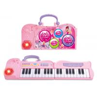 Wholesale Musical toys foldable electronic organ from china suppliers