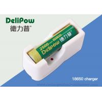 Wholesale Portabble  Multi - Functional  1200mAh 18650 Lithium Rechargeable Battery from china suppliers