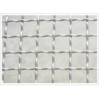 Wholesale Crimped Woven Wire Mesh , Hooked Wire Screen Mesh For Bbq Baking Grill Net from china suppliers