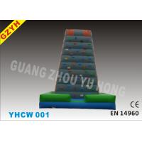 Wholesale 0.55mm PVC Inflatable Climbing Wall YHCW 001 for Playing Center, Rental business from china suppliers