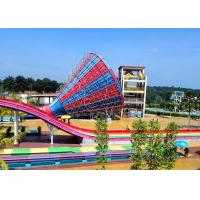 Wholesale Super Tornado Slide And Trumpet Slides Pool Slide For Water Park Equipment For Sale from china suppliers