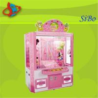 Wholesale GM4147   coin operated gift machine from china suppliers
