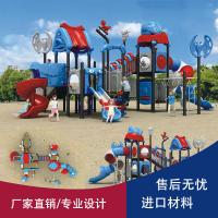 Wholesale Kindergarten Childrens Plastic Slide , Durable Toddler Swing And Slide Set from china suppliers