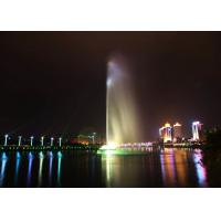 Quality Super Shocking Outdoor Led Pond Fountain , Dancing Pool Fountain 100m Super High Spray for sale