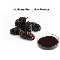 Wholesale Dark Purple Mulberry Fruit Powder , Beverage Additive Organic Fruit Fresh Powder from china suppliers