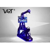 Wholesale Virtual Reality Gaming Vibrate 9D Simulator For Game Zone / Museum from china suppliers