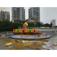Wholesale Crazy Ballerina Dance Amusement Park Thrill Rides Flying Turntable 10 Kw from china suppliers