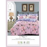 Wholesale Beautiful Comfortable Cotton Bedding Sets , Luxury Pink Home Bedding Sets from china suppliers