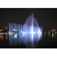 Air Explosion Musical Water Fountain Project With 12 Month Free Warranty