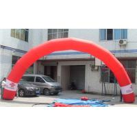 Wholesale 2014l cheap inflatable arch for sale from china suppliers