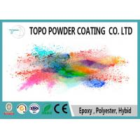 Wholesale RAL 1019 Grey Beige Powder Coating Powder , Durable Unique Powder Coating from china suppliers