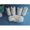 Wholesale 40/2 50/3 High Tenacity Sewing Use Hank Yarn 100% Spun Polyester Yarn in Hank from china suppliers