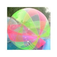 Wholesale Water Walking Ball (WATER BALL-4) from china suppliers