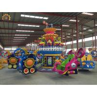 Wholesale Ride Blue Star Children'S Fairground Rides 16 People Capacity With Two Buttons from china suppliers