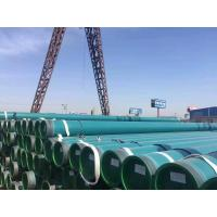 Wholesale Epoxy Resin Protective Powder Coating , Water Gas Pipeline Powder Coating from china suppliers