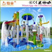 Wholesale China factory splash pad pool aquatic play equipment for hotel swimming pool from china suppliers