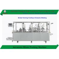 Wholesale High Productive Capacity Blister Forming Machine Low Noise Easy Operation from china suppliers