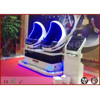 China Interactive Cabin Motion System 9D VR Cinema / Movie Theater With Gun Shooting Games on sale