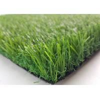 Wholesale Durable Realistic Artificial Grass Landscaping Environmental Friendly from china suppliers